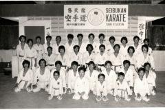 Studienreise-Asien-Anfang-1990-2